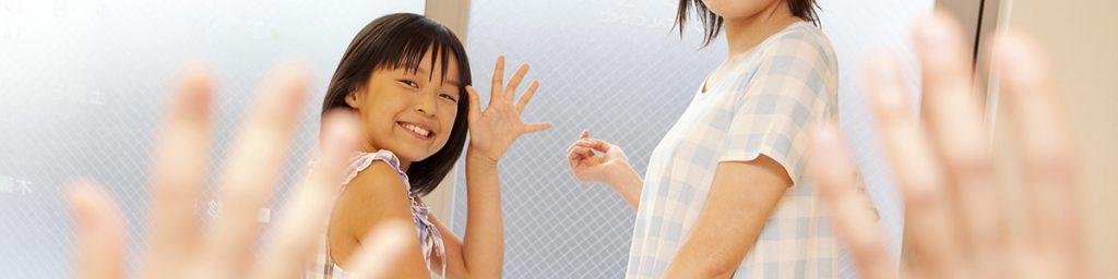 お子さまの診察に関して、よくある質問と答え